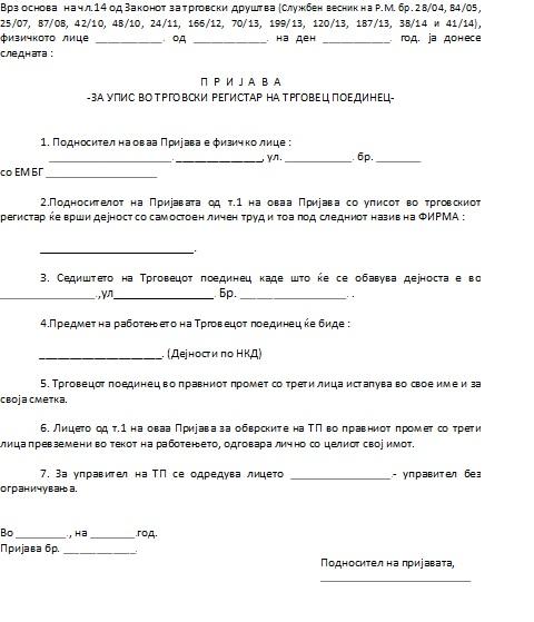 Apply For Business Registration